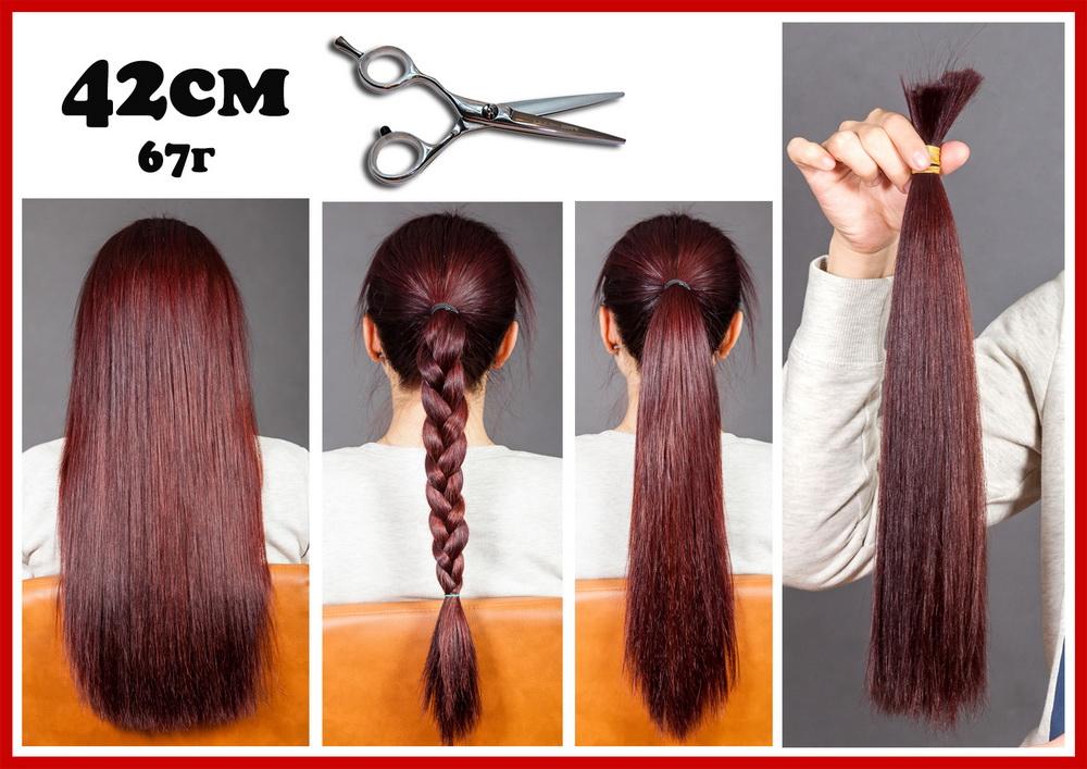 срезаем натуральные волосы для продажи