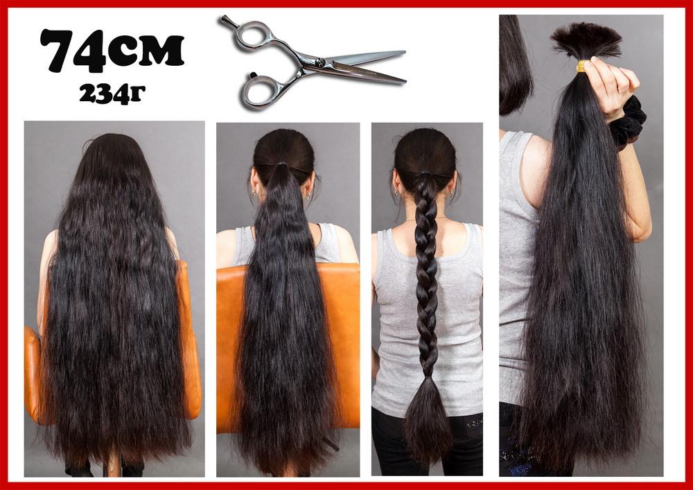 наращивание волос купить славянские волосы