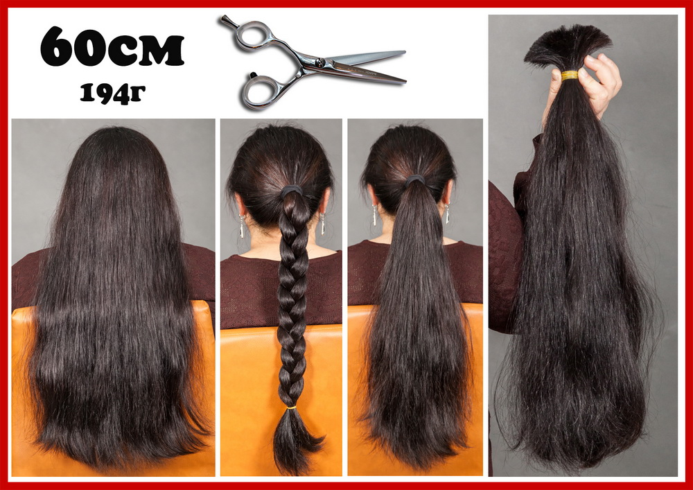 покупка и продажа волос в Семипалатинске
