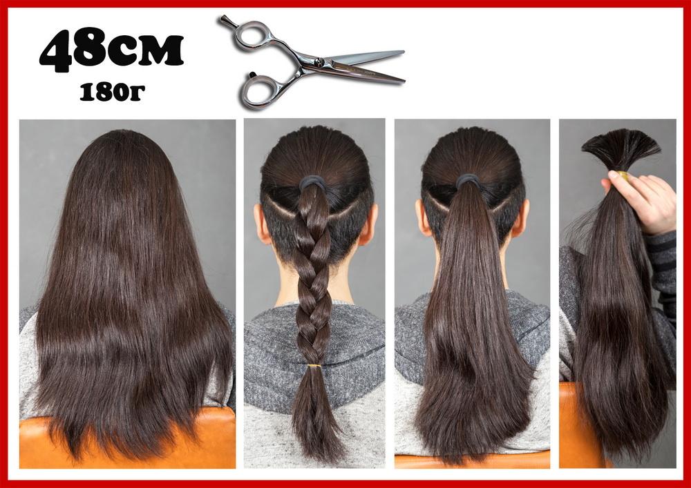 продажа волос для наращивания в Казахстане