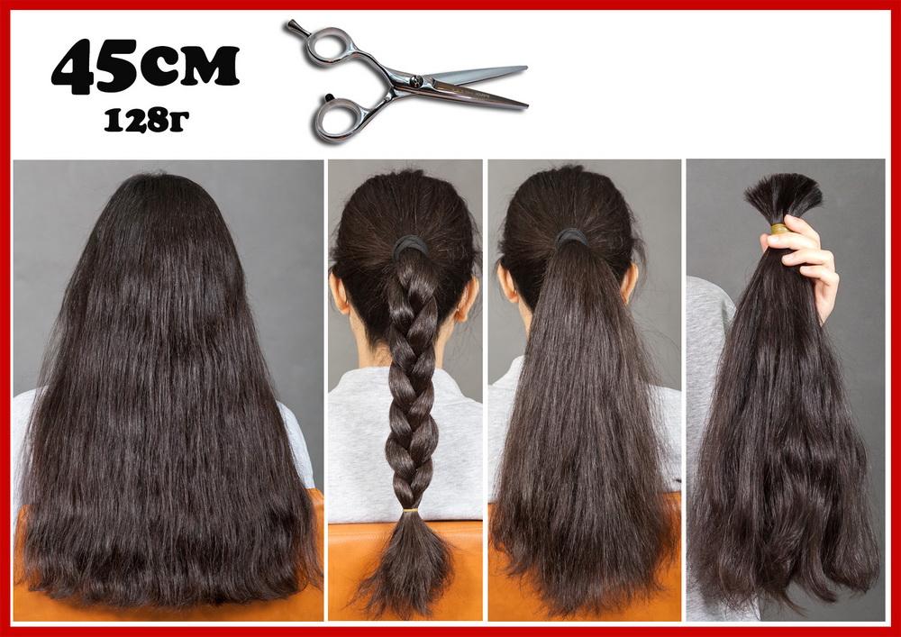 где нарастить натуральные волосы в Алматы