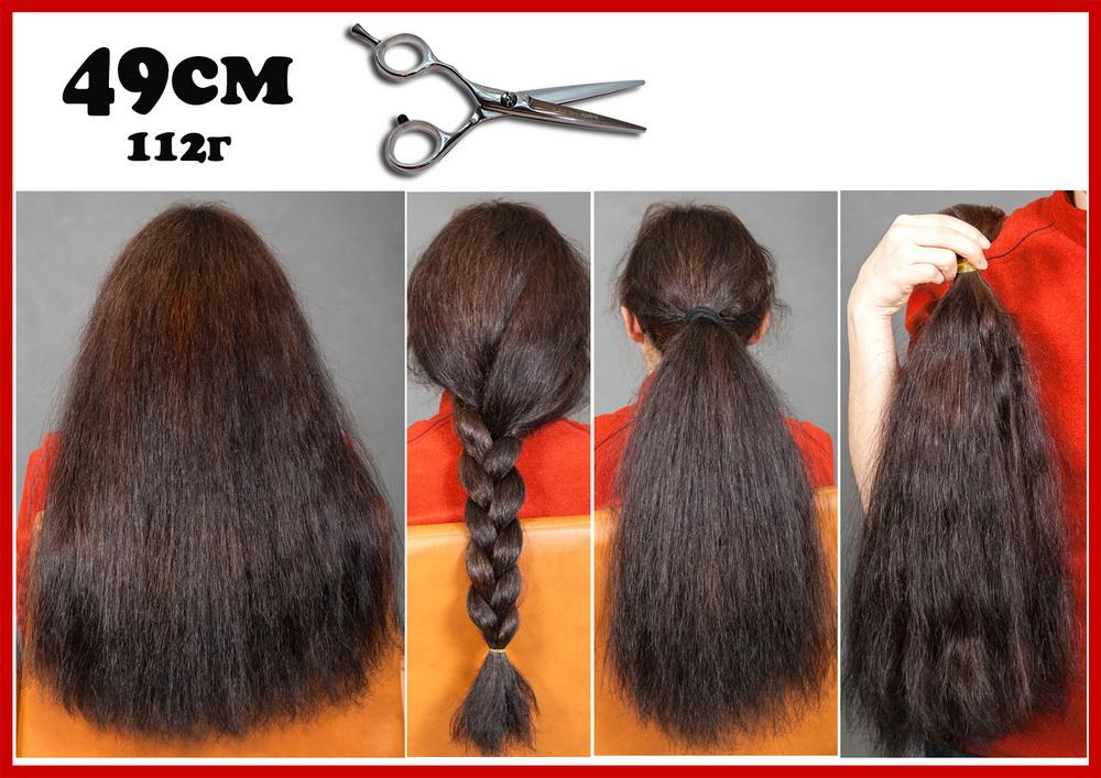 Купить кудрявые славянские волосы