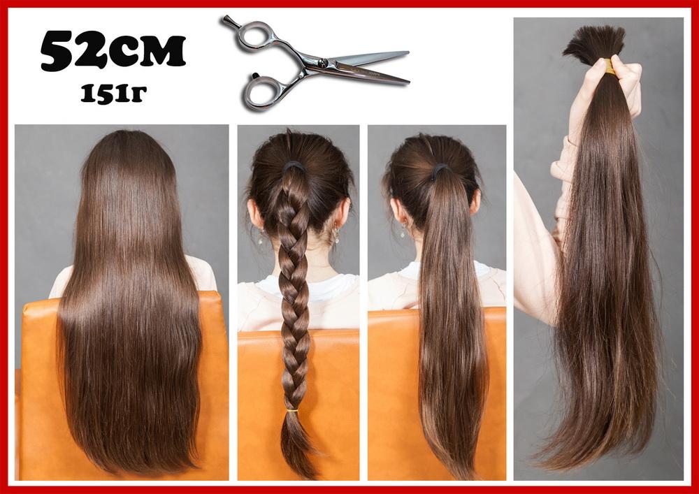 где можно приобрести волосы славянка детские волосы, продажа детских срезов