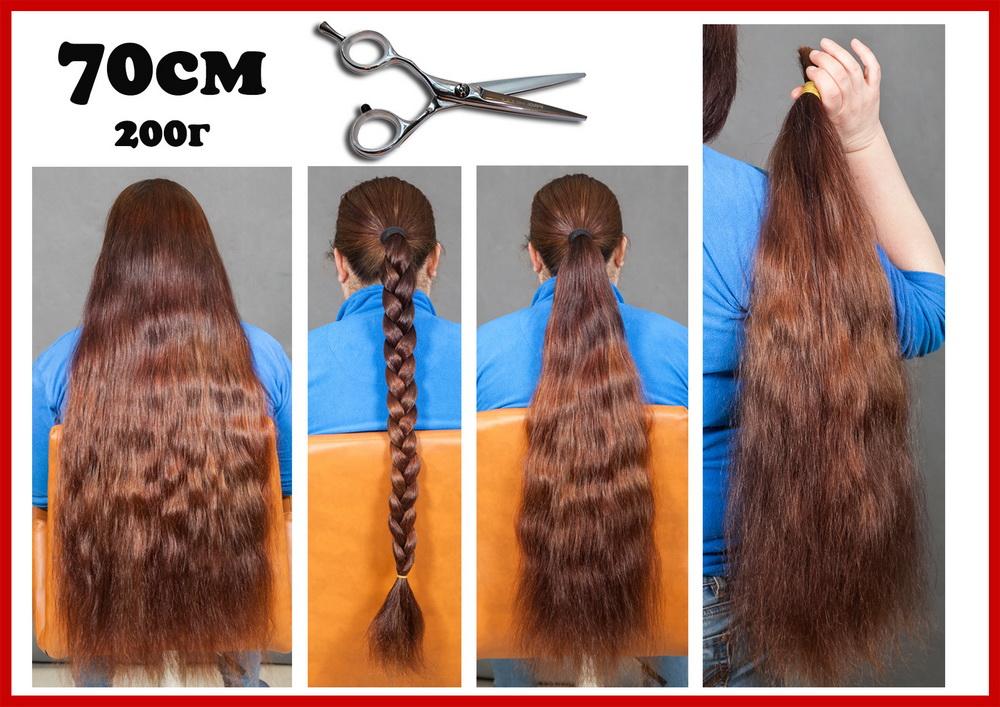 Славянские длинные натуральные русые рыжие волосы для горячего наращивания в казахстане Алмате