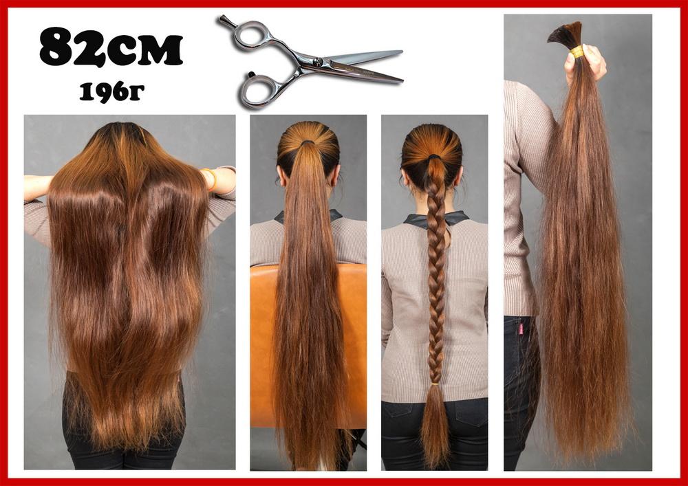 Наращивание волос продажа русых натуральных волос