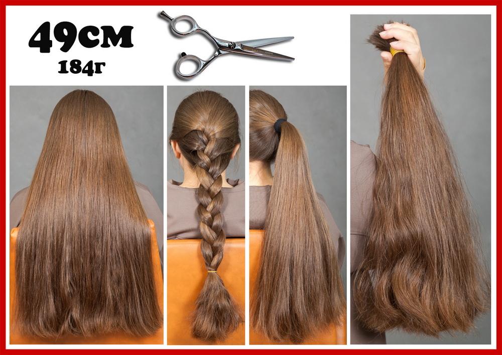 волосы русые 100% не окрашенные натуральные купить для наращивания в салоне