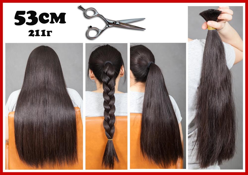 в каком магазине могу купить себе 110% настоящие волосы чтобы наростить