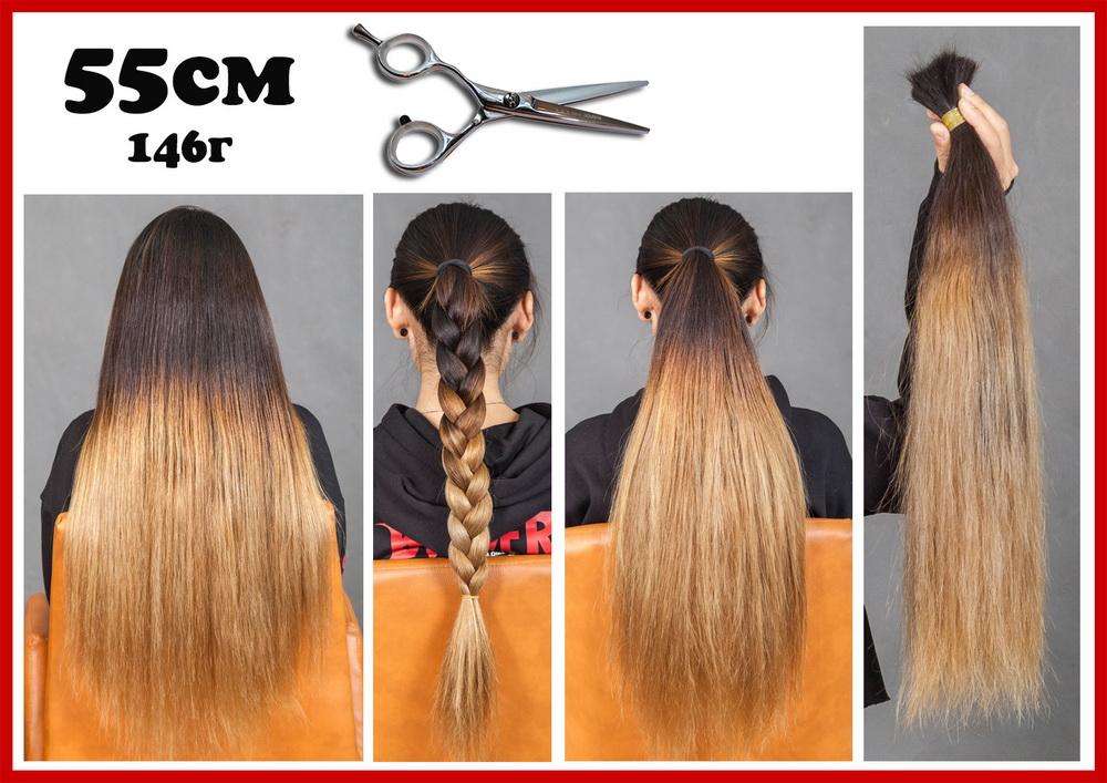 Натуральные волосы окрашенные на 80 процентов омбрэ продажа в Алмате