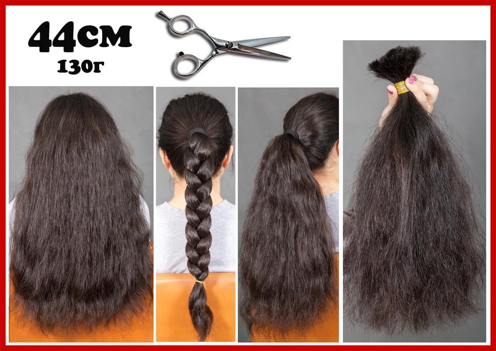 купить волнистые волосы с натуральной волной не крашенные Москва