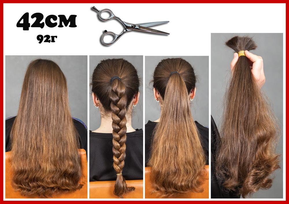 продажа натуральных срезанных волос русый славянка 100 процентов настоящие Краснодар Владивосток