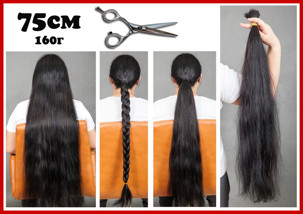 продаются чёрные длинные 75 см натуральные волосы