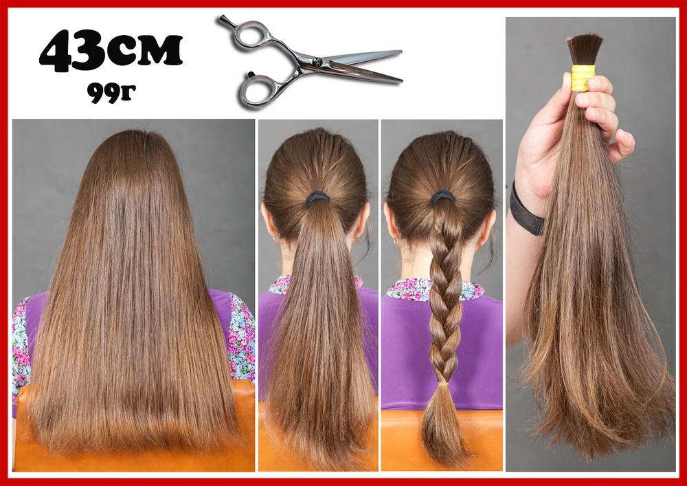русая славянка детские волосы для наращивания Чита,Тамбов,Кострома,