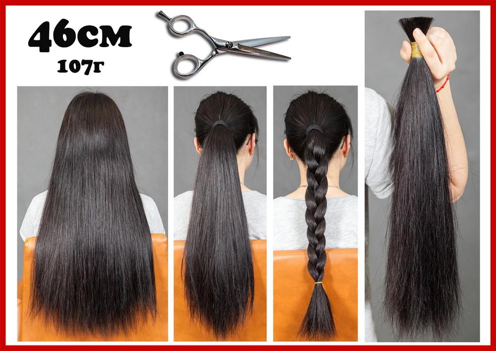 салон продажи срезов натуральных волос в Алмате