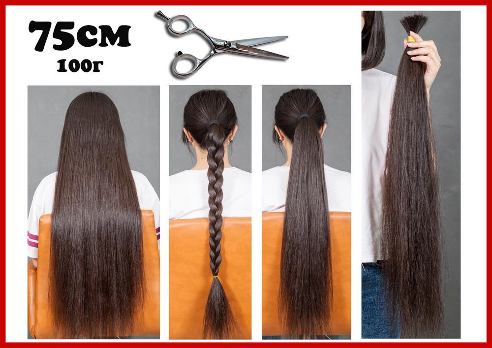 волосы 75 см натуральные живые продаются в магазине волос для горячего холодного наращивания Москва