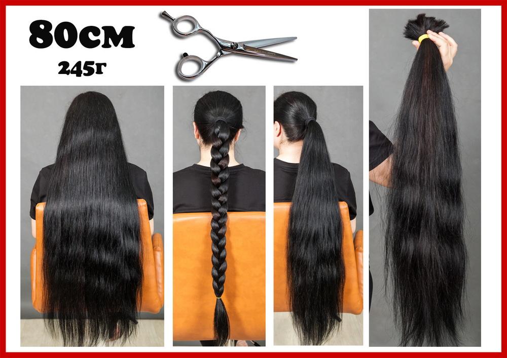 где можно купить длинные 80см чёрные натуральные волосы Псков, Магнитогорск, Сургут, Курск,Ставропол