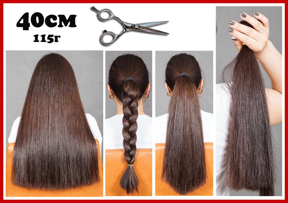 цена стоимость 100% натуральный живые волосы для наращивания купить в казахстане Калининград