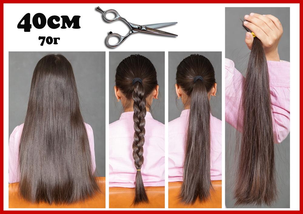 купить волосы детские неокрашенные Барнаул, Горно-Алтайск, Новосибирск, Омск, Красноярск,