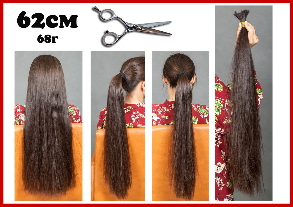 продам Русые славянские волосы 62 см мягкие живые