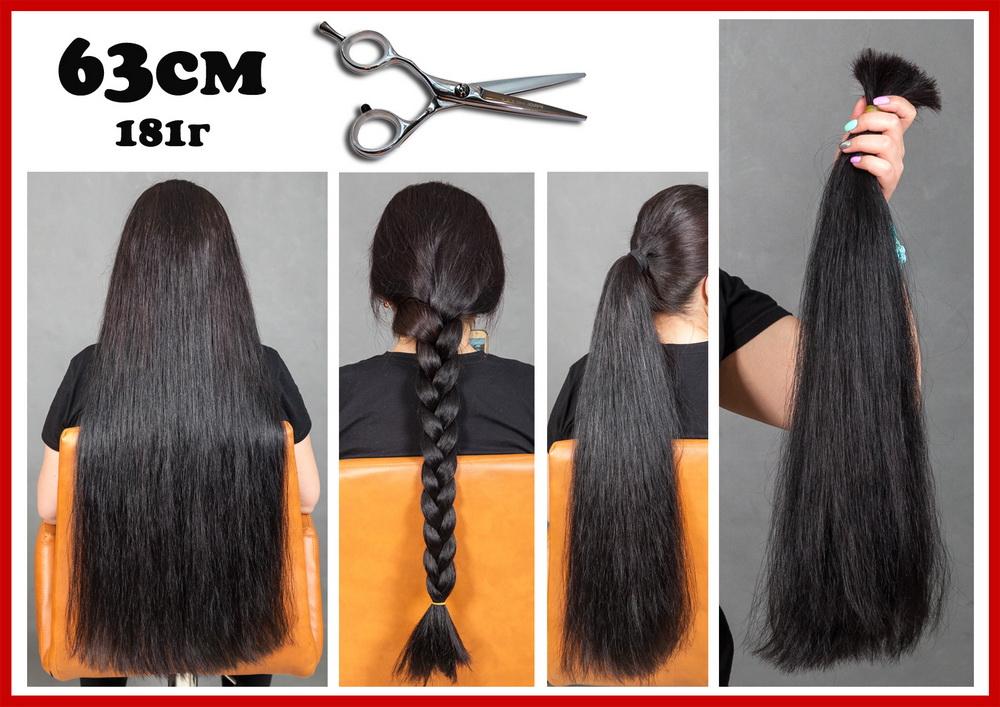 Чёрные длинные густые волосы 181 гр продам салон продажи волос