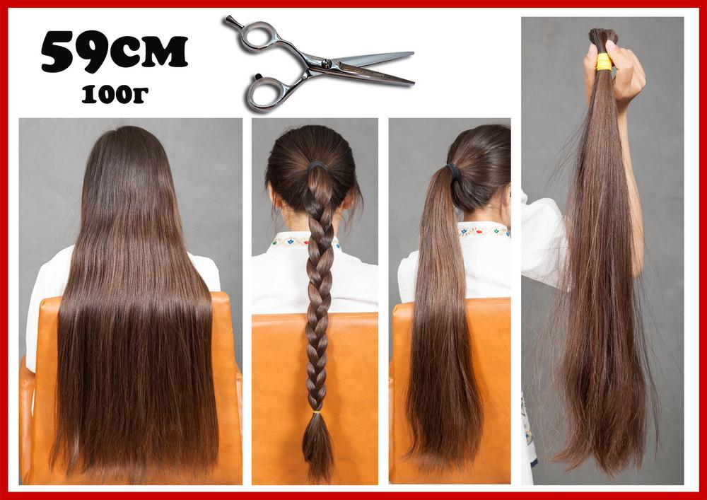где можно купить русые волосы натуральные 200% живые в салоне