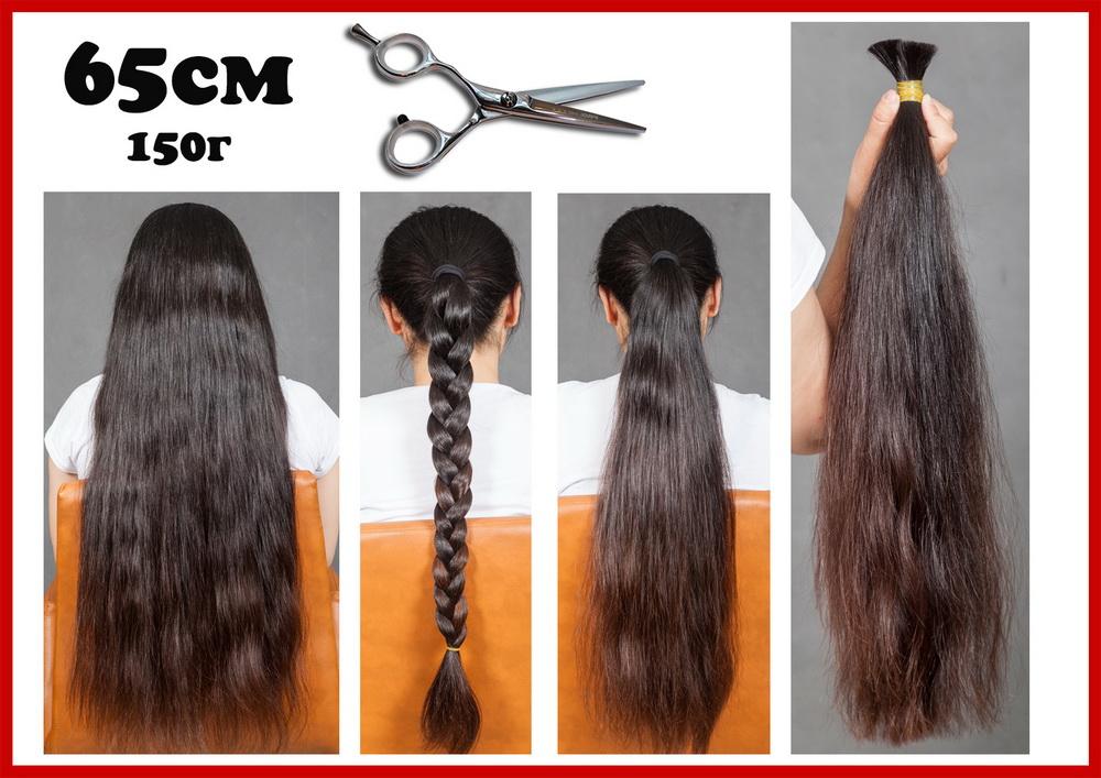 65 см живые волосы, натуральные нарастить в салоне красоты