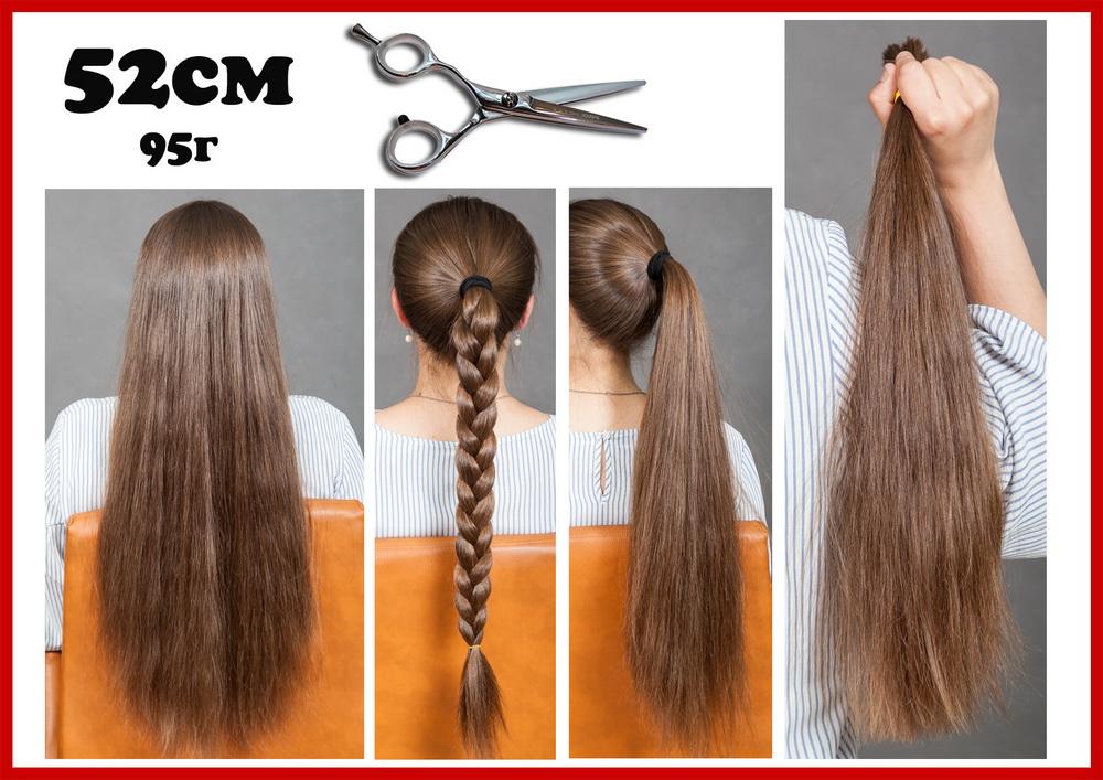 волосы славянка натуральные где продаются