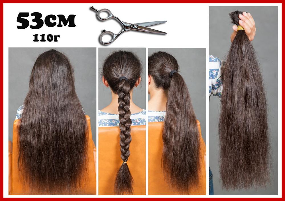 кудрявые волосы для наращивания купить в Алмате