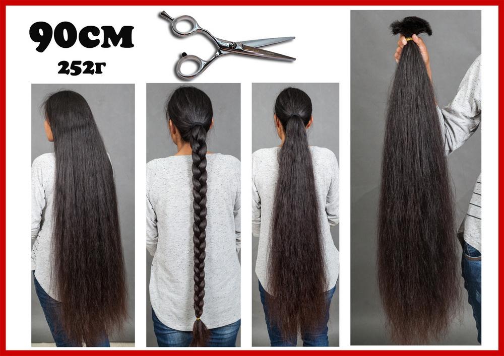 длинные 90 см чёрный волнистые натуральные волосы купить в Казахстане