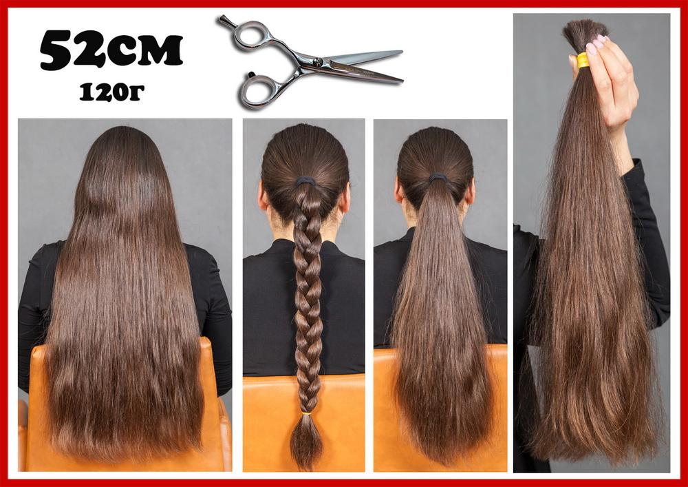 славянские русые волосы где можно купить в каком салоне