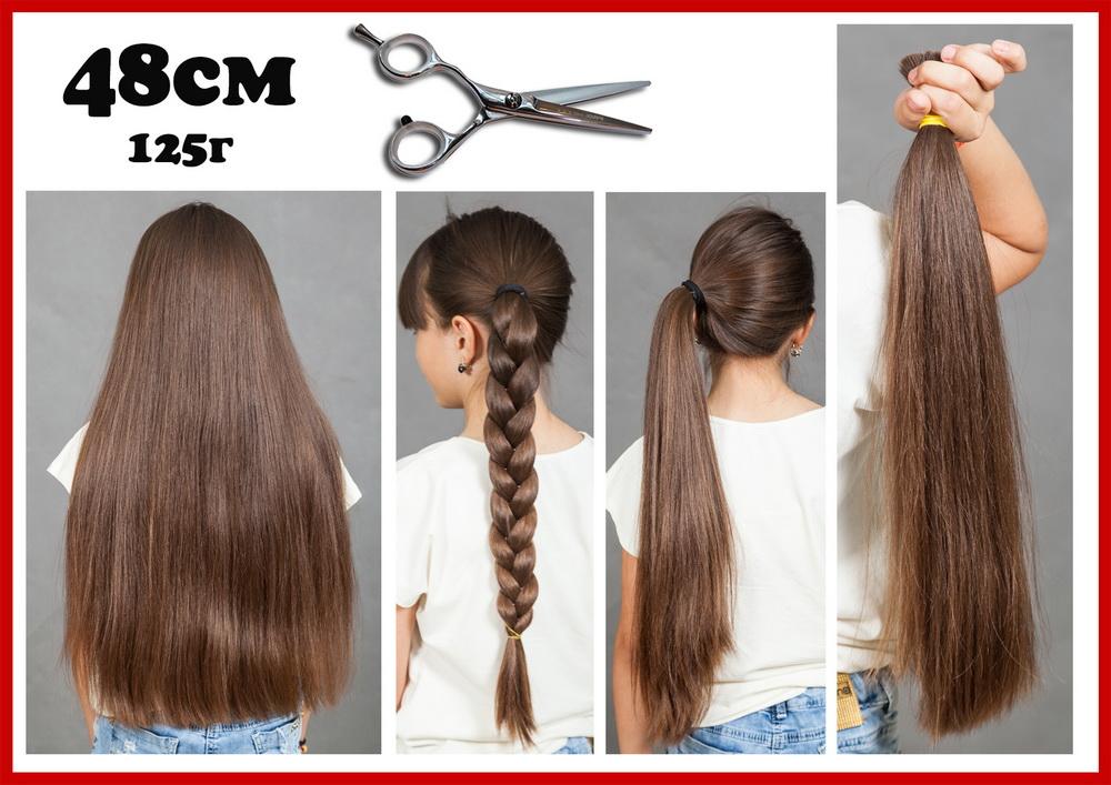 Волосы детские настоящие для наращивания в салоне красоты