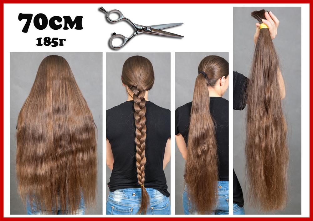 длинные волосы русые пепел славянка натуральные где купить Екатеренбург