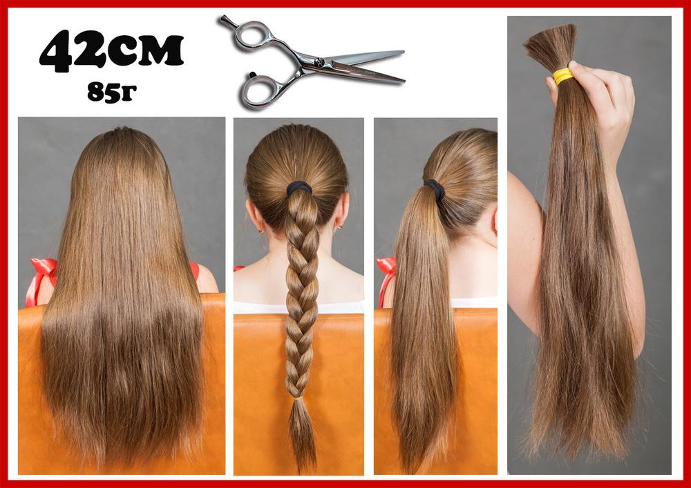 продаются детские светло русые славянские волосы 42 см