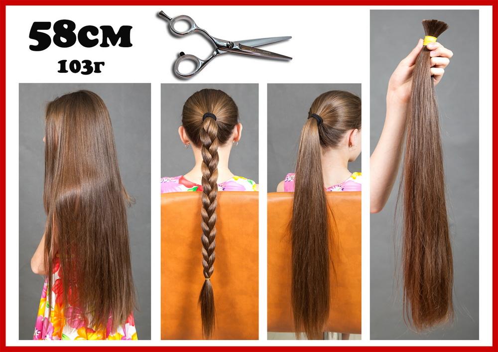 Подростковые детские русые волосы славянка в москве, сочи, в России