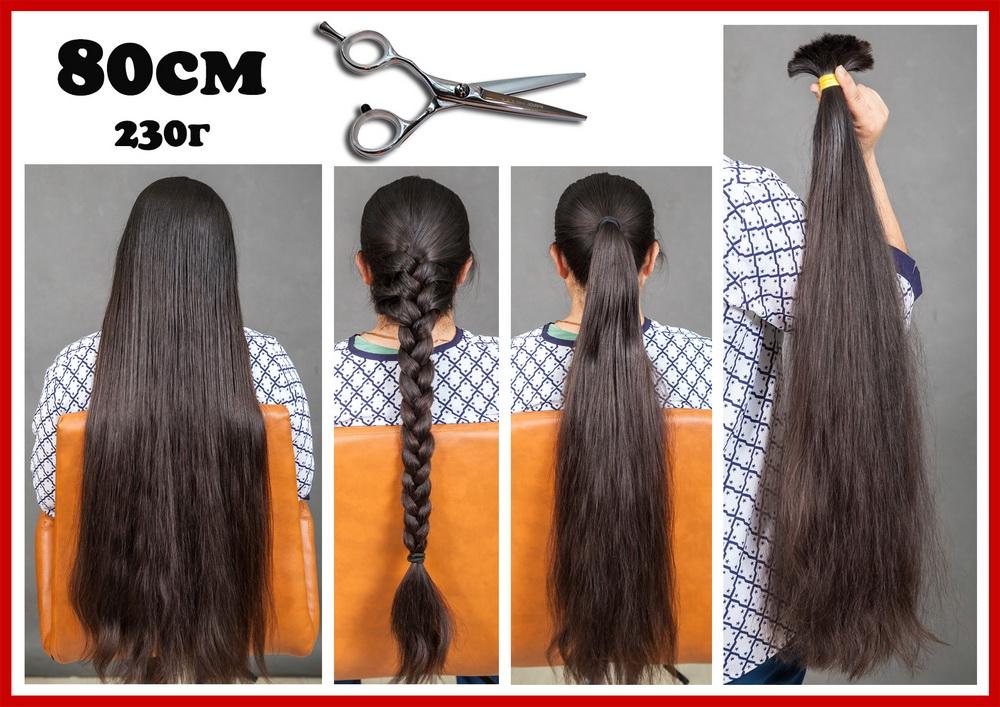 где купить тёмные волосы длинные 80 см славянка Санк-Питербург, Сочи, Москва