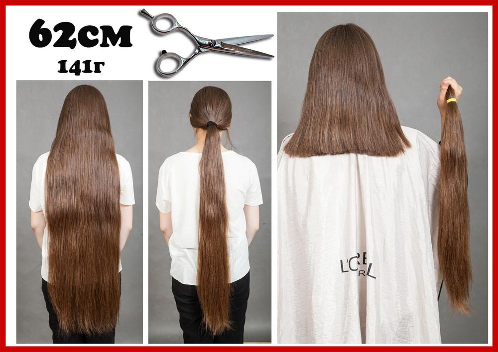 русые длинные 62 см натуральные волосы купить для наращивания