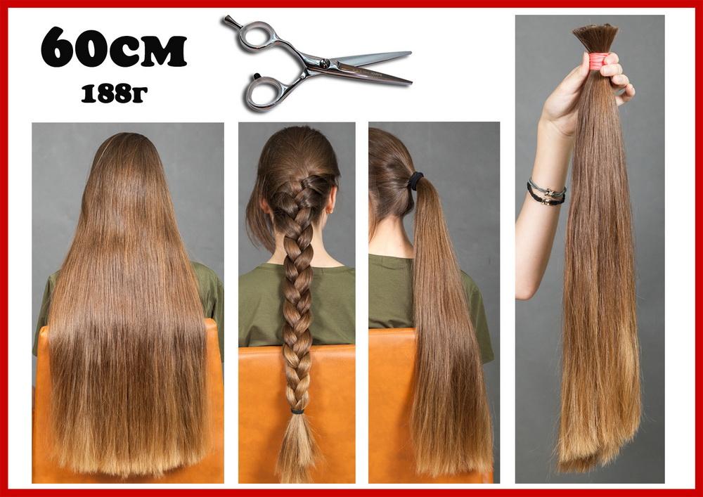 как купить светло русые славянские натуральные волосы цены