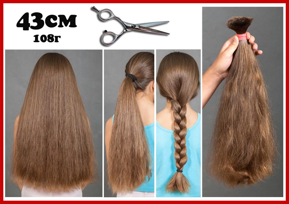 Детские русые волосы славянка волнистые купить для наращивания Москва Алмата Сочи Новосибирск