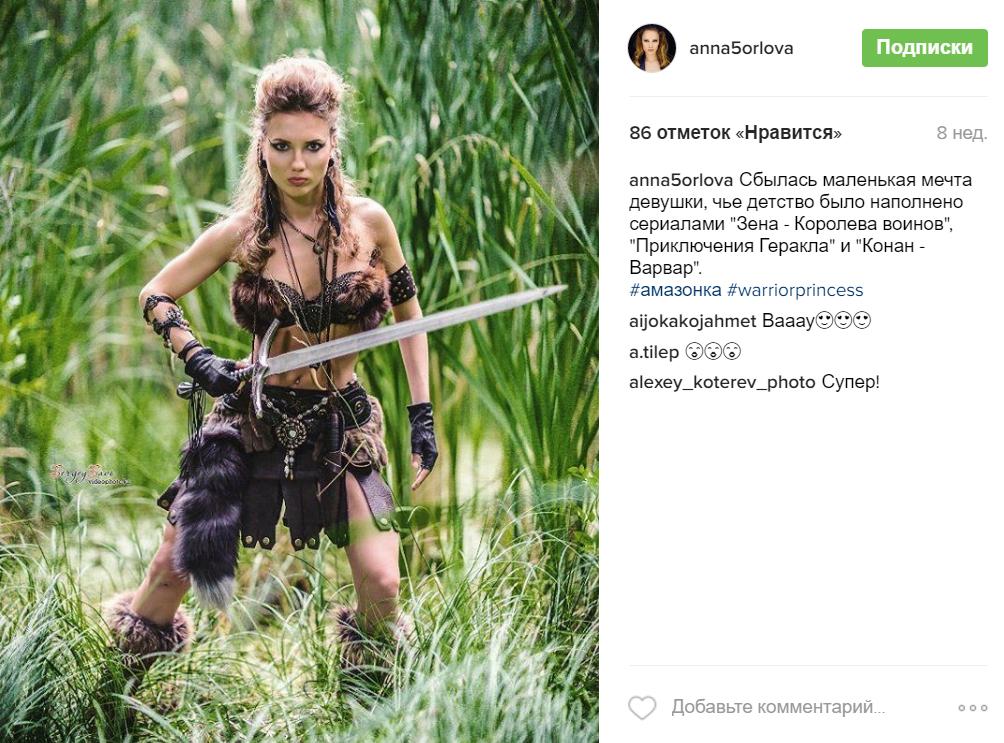 Фотопроект Воинствующая принцесса!