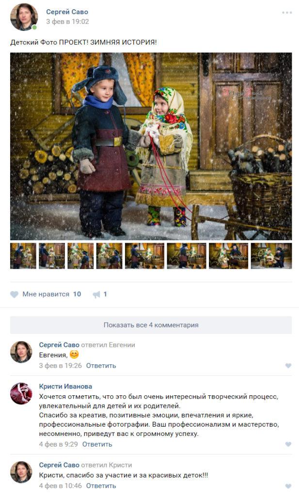 Детский проект Зимняя история!