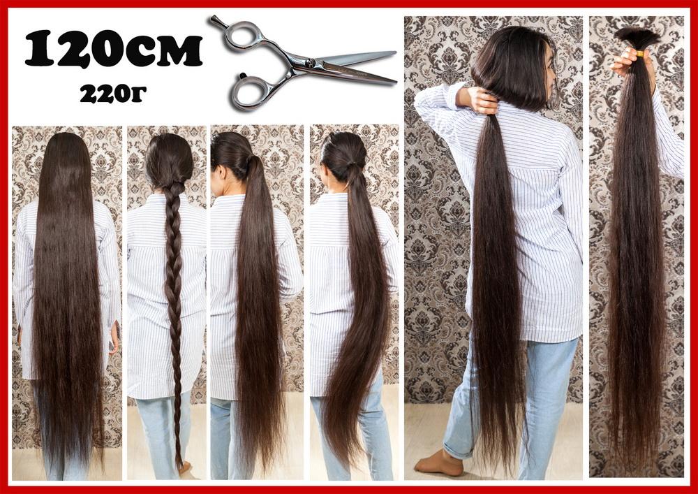 Купить волнистые кудрявые натуральные волосы для наращивания