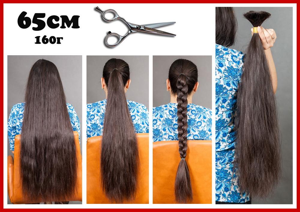 Алматы Наращивание волос срезы натуральных волосы