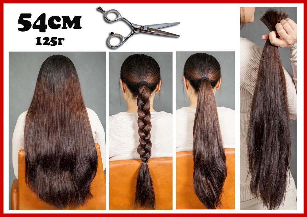 натуральные волосы купить магазин в Алматы
