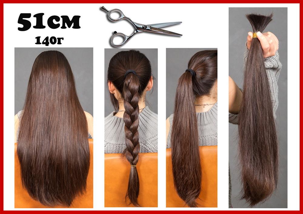 Волосы на продажу натуральные русые славянка