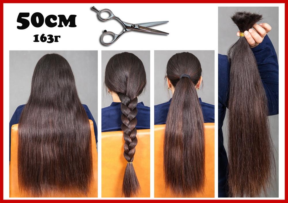 где продаются волосы натуральные детские и подростковые