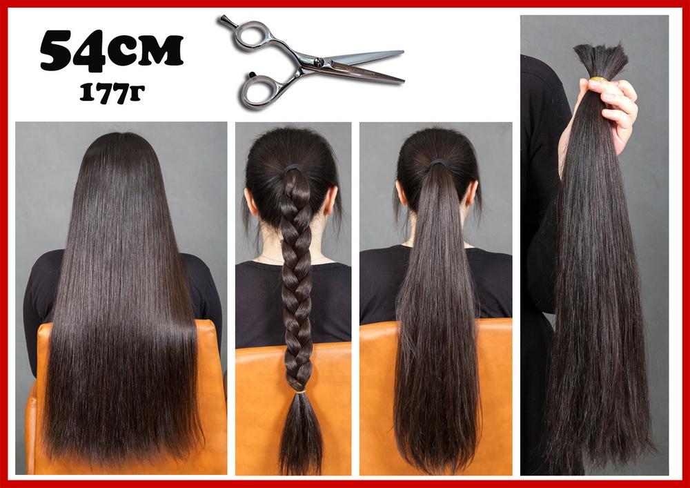 Магазин волос продаем только натуральные срезы волос в Казахстане