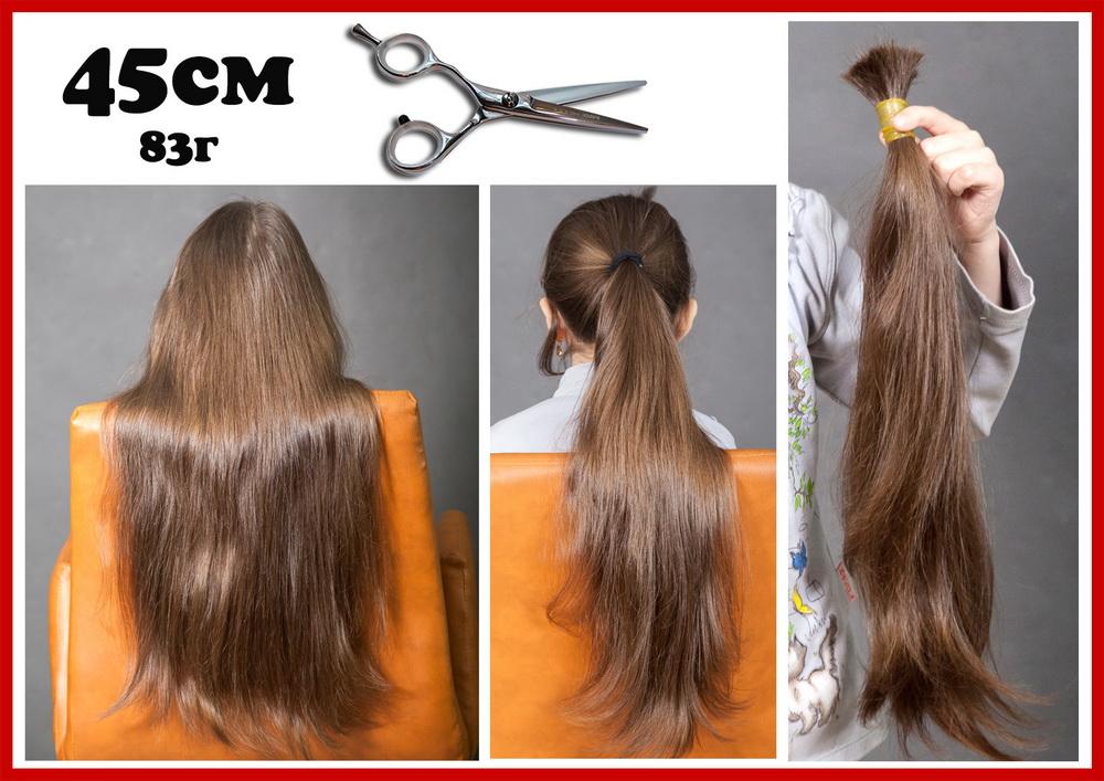 детские славянские волосы для наращивание Москва