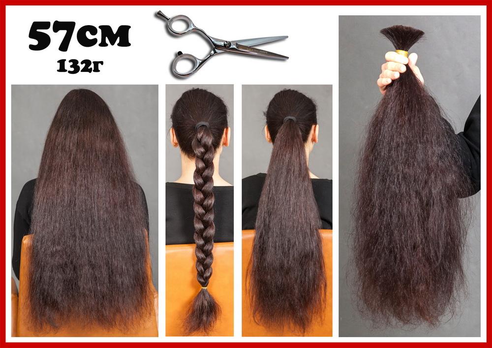 Натуральные волнистые кудрявые волосы купит для наращивания