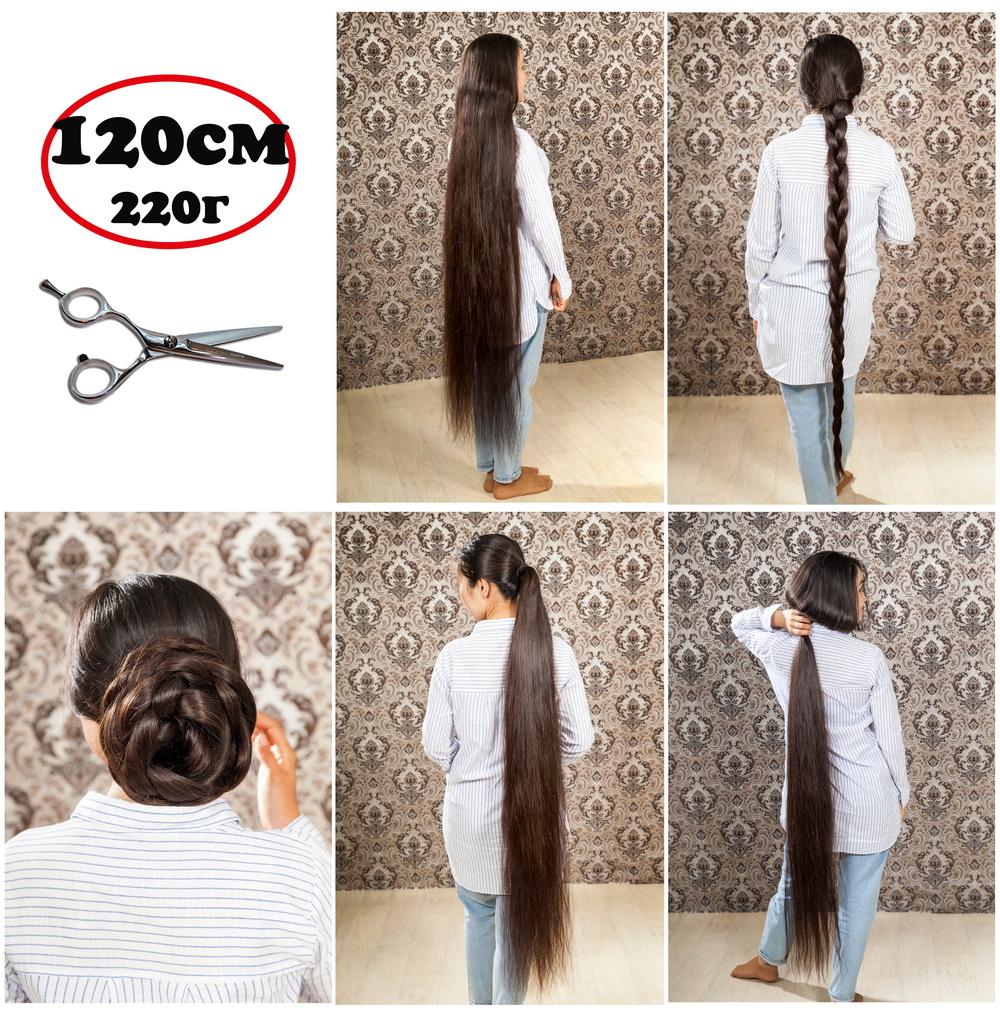 Очень длинные 120см натуральные тёмные волосы купить в  Алматы