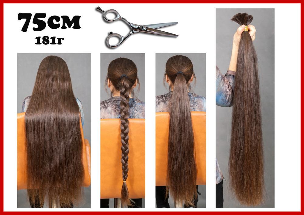 купить русые длинные натуральные не крашенные волосы 75 см для горячего наращивания в Питере, в Сочи