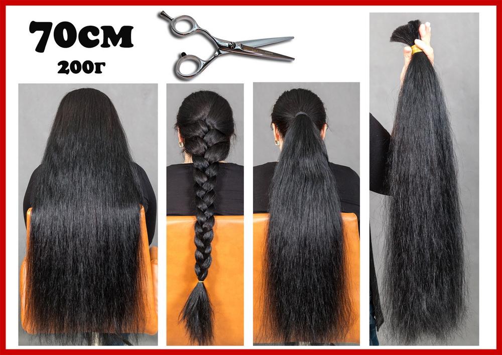 где можно купить чёрные густые волосы 200 грамм для капсульного наращивания в Алматы